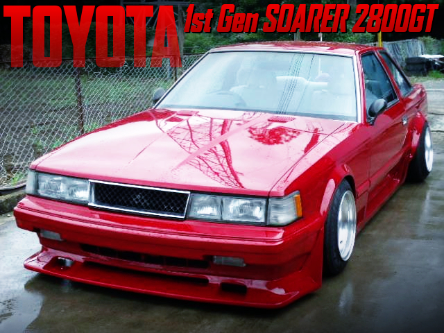 KAIDO RACER BUILT OF Z10 SOARER 2800gt TO RED PAINT.
