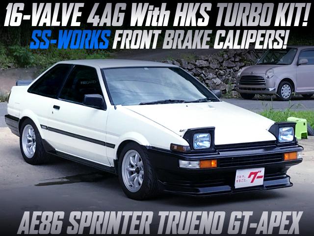 HKS TURBO KIT ON 16V 4AG INTO AE86 TRUENO GT APEX.