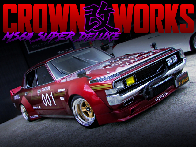 MS60 CROWN SUPER DELUXE With WORKS WIDEBODY.