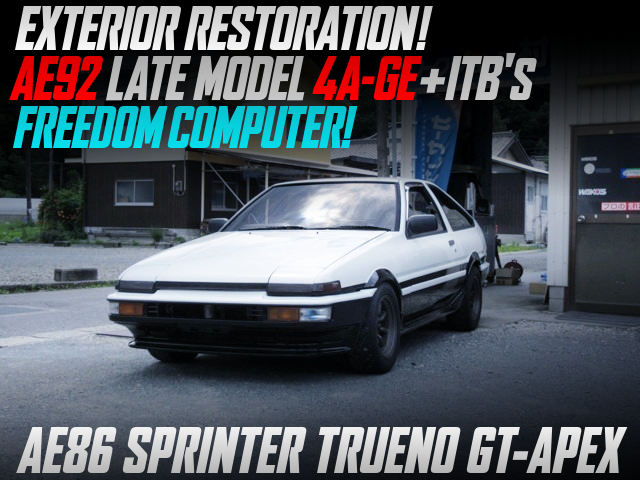 AE92 LATE MODEL 4AGE With ITBs INTO AE86 SPRINTER TRUENO GT-APEX.