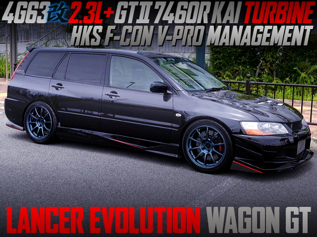 4G63 2.3-LITER With GT2-7460R KAI TURBINE INTO LACER EVOLUTION WAGON GT.