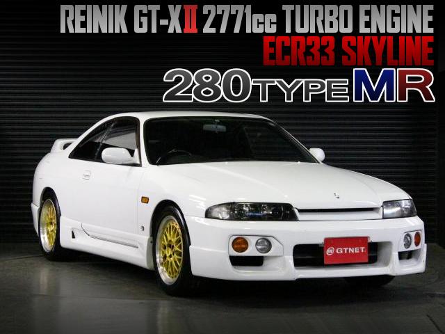 REINIK RB-X2 2771cc TURBO ENGINE INTO ECR33 SKYLINE 280 TYPE MR.