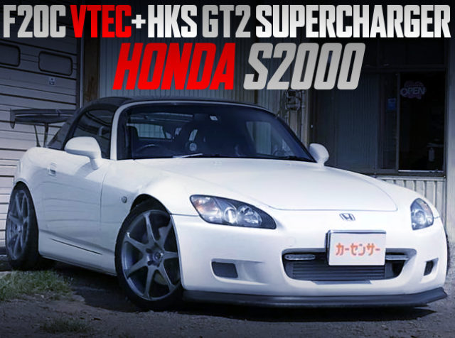 F20C With HKS GT2 SUPERCHARGER INTO AP1 S2000.