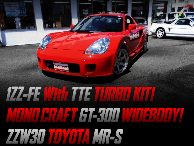 1ZZ With TTE TURBO KIT INTO MONO CRAFT GT-300.