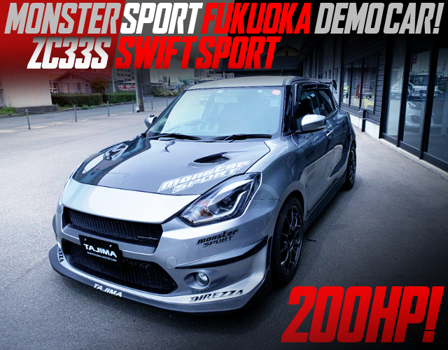 MONSTER SPORT FUKUOKA DEMO CAR OF ZC33S SWIFT SPORT TO 200HP.