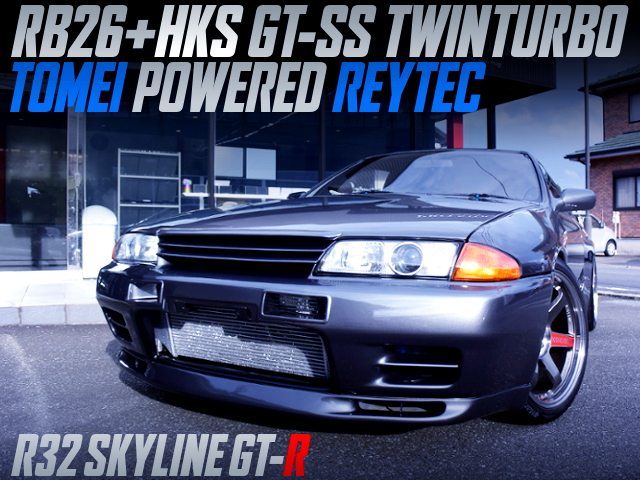 RB26 With GT-SS TWINTURBO AND REYTEC INTO R32GT-R.