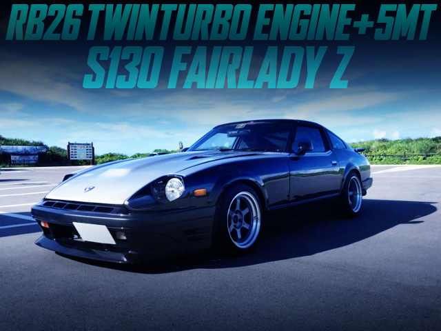 RB26 SWAPPED S130Z.