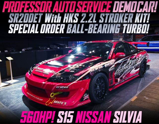 SR20DET With HKS 2.2L KIT AND SPL ORDER TURBO INTO S15 SILVIA.