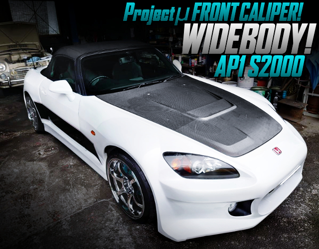 ONE OF A KIND WIDEBODY BUILT OF AP1 S2000 PEARL WHITE.