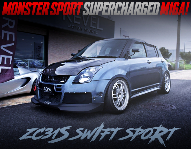 MONSTER SPORT SUPERCHARGED ZC31S SWIFT SPORT SILVER.