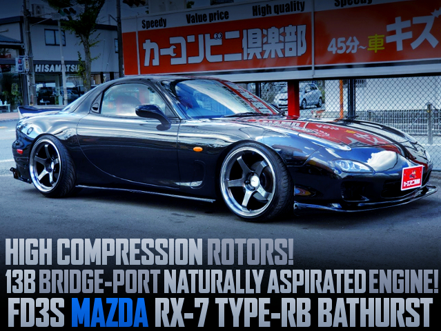 13B BRIDGE-PORT NATURALLY ASPIRATED ENGINE INTO FD3S MAZDA RX-7 TYPE-RB BATHURST.