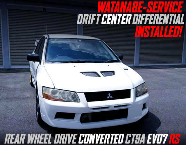 REAR WHEEL DRIVE CONVERTED CT9A EVO7 RS