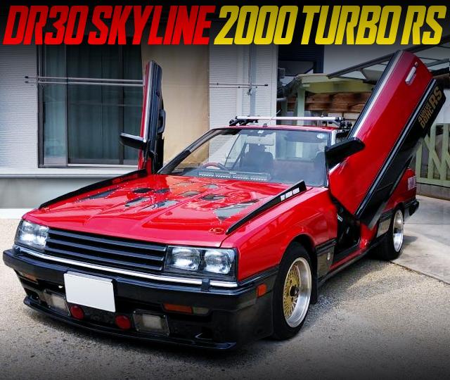 SEIBU KEISATSU MACHINE RS REPLICA OF DR30 SKYLINE 2000 TURBO RS.