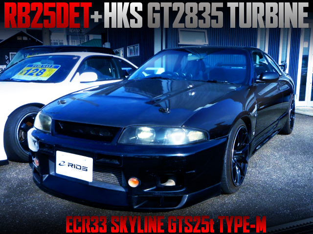RB25DET With GT2835 TURBO INTO ECR33 SKYLINE 2-DOOR GTS25t TYPE-M.