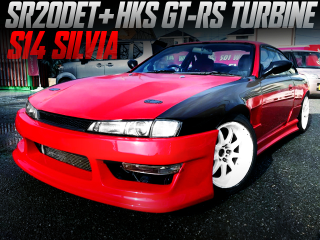 HKS GT-RS TURBO ON SR20DET With S14 FACELIFT SILVIA.