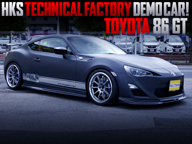 HKS TECHNICAL FACTORY DEMO CAR OF TOYOTA 86GT.
