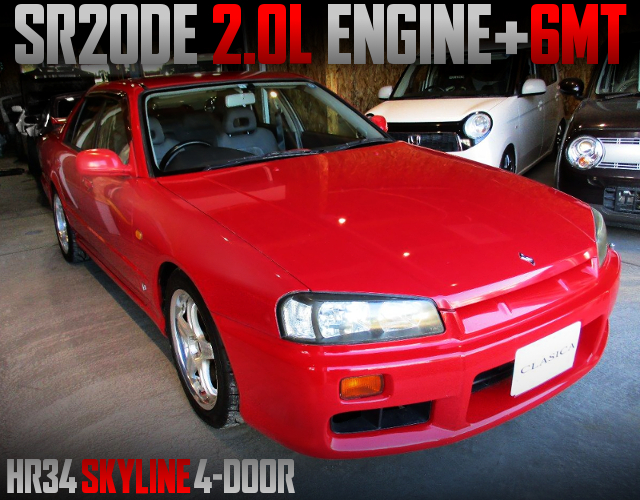 SR20DE ENGINE With 6MT INSTALLED HR34 SKYLINE 4-DOOR SEDAN.