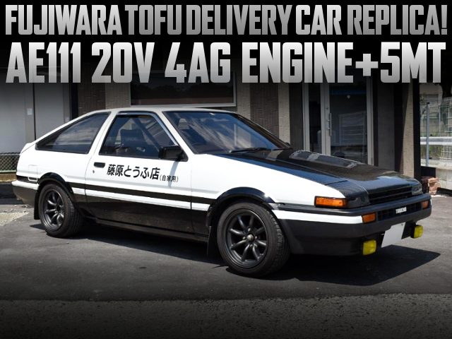 FUJIWARA TOFU DELIVERY CAR REPLICA OF AE86 TRUENO HATCH GT-APEX.