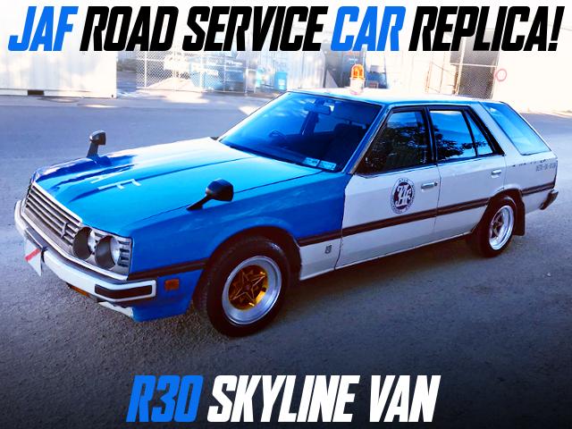 JAF ROAD SERVICE CAR REPLICA OF R30 SKYLINE VAN.