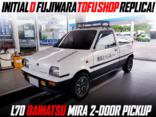 INITIAL D FUJIWARA TOFU SHOP REPLICA OF L70 MIRA 2-DOOR PICKUP.