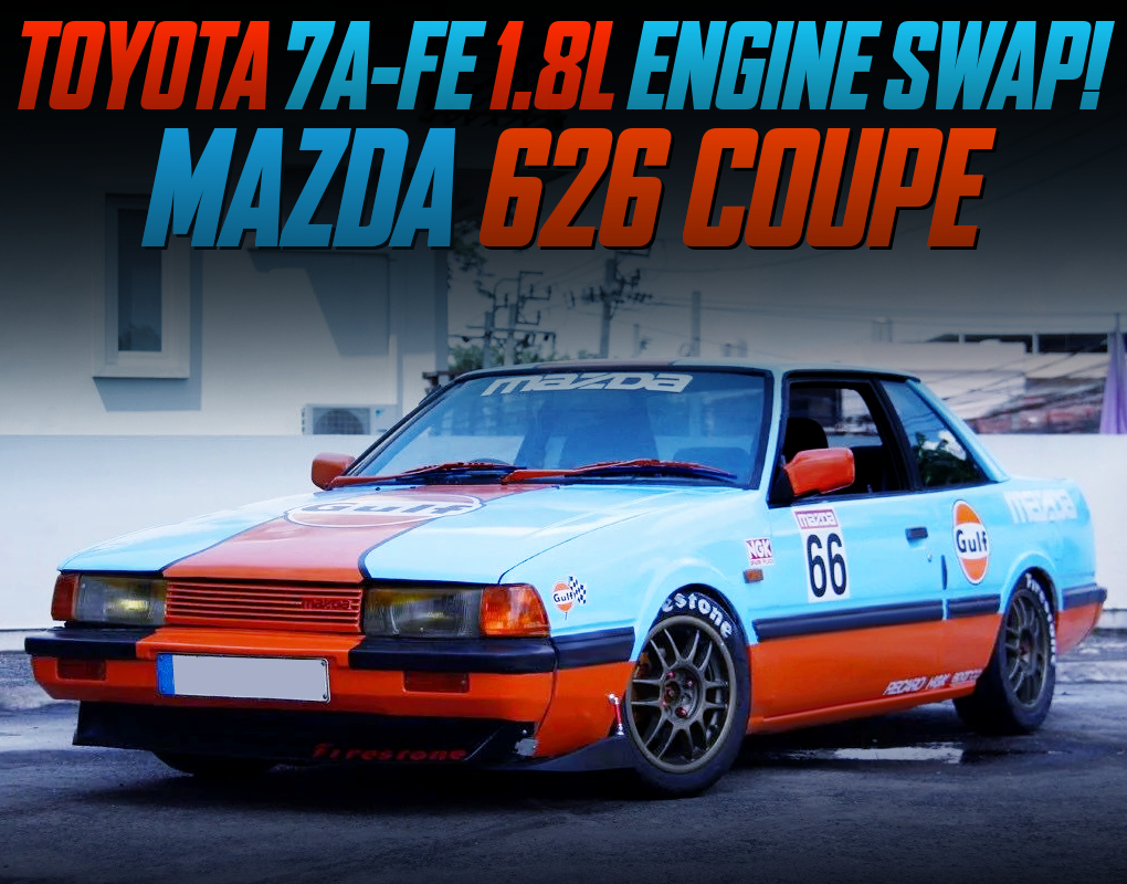 7A-FE 1.8L ENGINE SWAP TO MAZDA 626 COUPE.