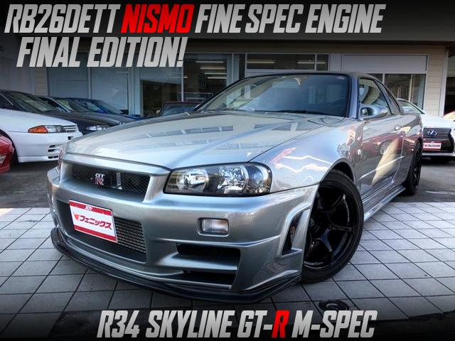 RB26DETT NISMO FINE SPEC ENGINE FINAL-ED INSTALLED R34 GT-R M-SPEC.