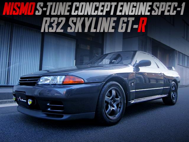 NISMO S1 ENGINE INTO R32 SKYLINE GT-R.