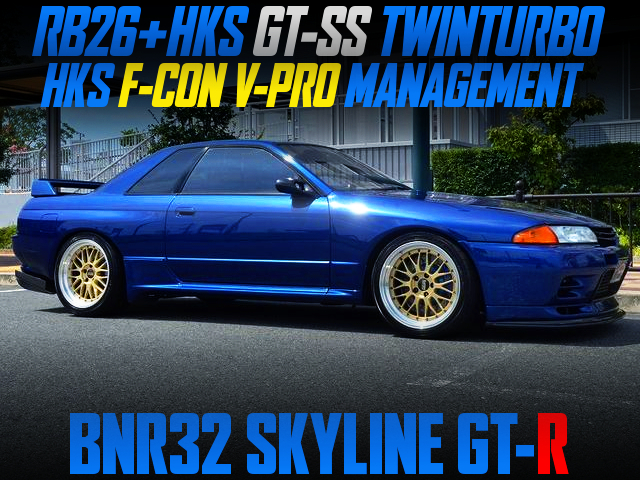 HKS GT-SS And F-CON V-PRO INTO R32 SKYLINE GT-R.