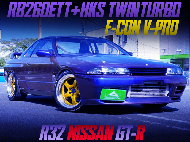 RB26 With HKS TWINTURBO And F-CON V-PRO INTO R32 GT-R TO MAZIORA.
