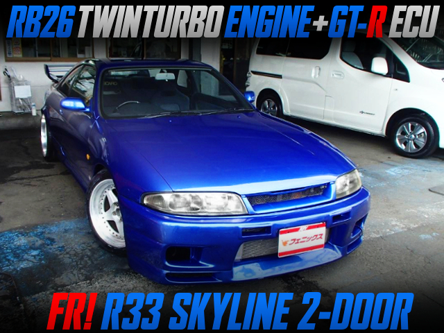 RB26DETT AND GT-R ECU SWAPPED R33 SKYLINE 2-DOOR.