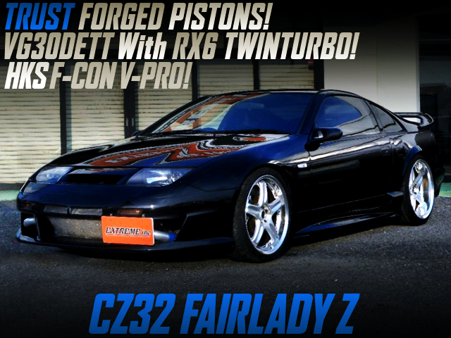 VG30DETT With TRUST PISTONS And RX6 TWINTURBO INTO CZ32 FAIRLADY-Z.