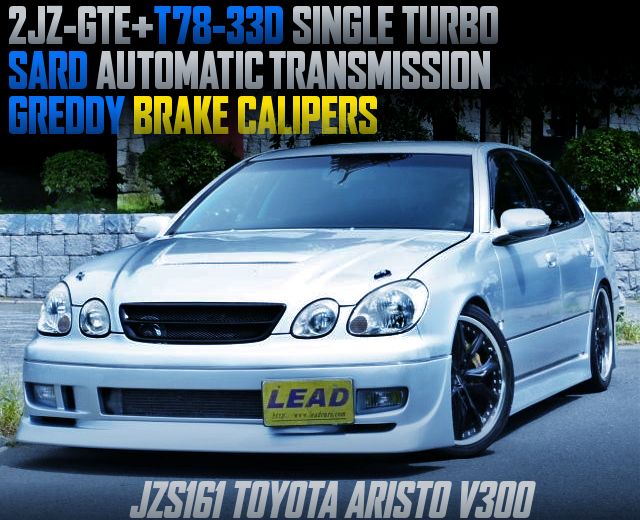 2JZ With T78-33D And SARD AT INTO JZS161 ARISTO V300.