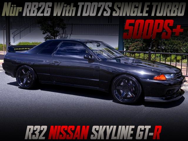 TD07S SINGLE TURBO ON RB26 With R32 SKYLINE GT-R.