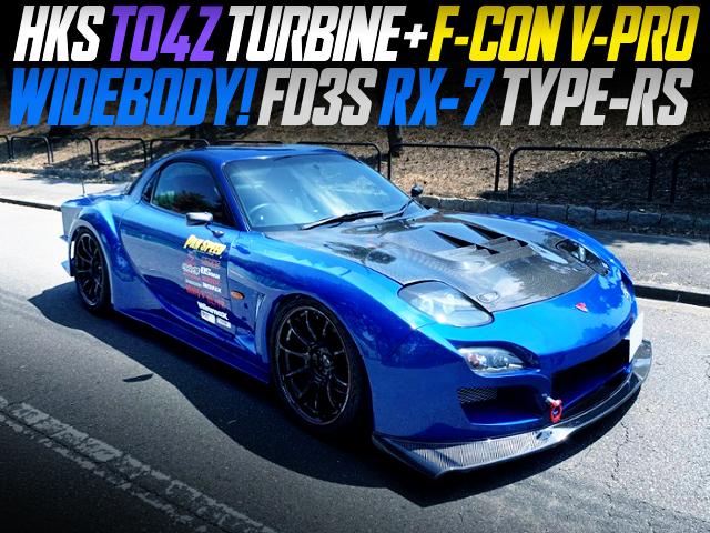TO4Z TURBO AND F-CON V-PRO INTO FD3S RX-7 With WIDEBODY.