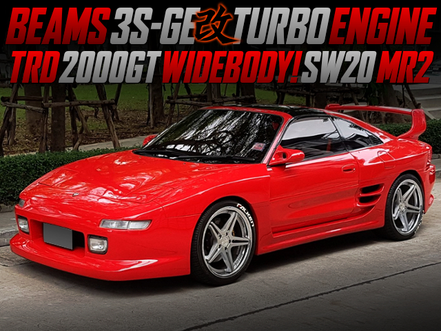 TURBOCHARGED BEAMS 3S-GE INTO SW20 MR2 With TRD 2000GT WIDEBODY.