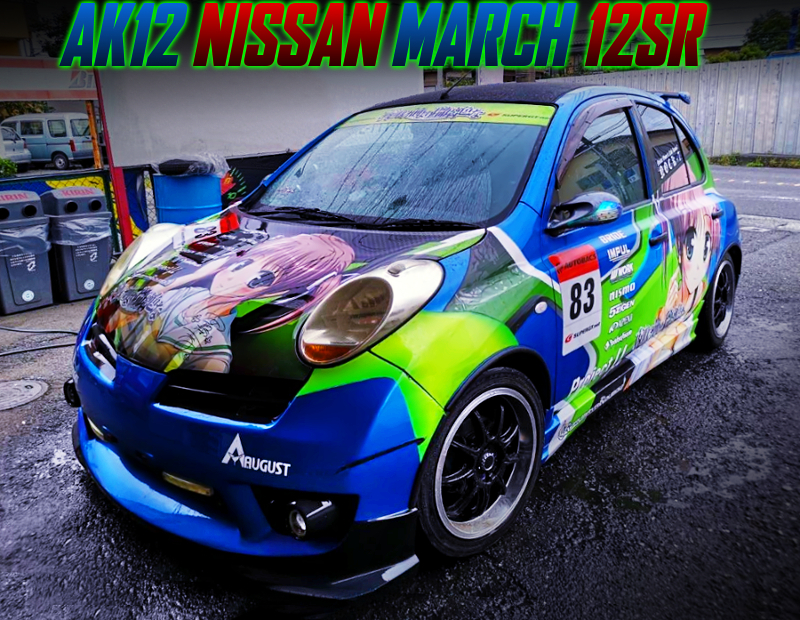 ITASHA BUILT OF AK12 MARCH 12SR.