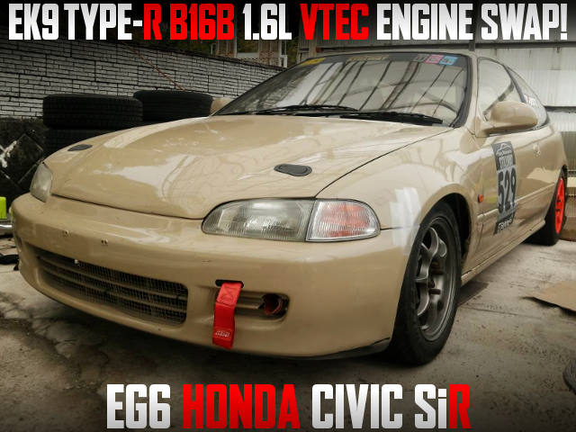 B16B VTEC SWAPPED EG6 CIVIC SiR.