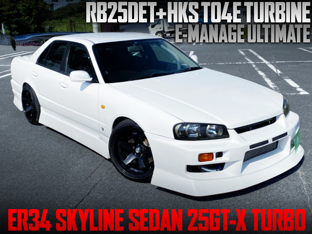 RB25DET With TO4E And GREDDY ULTIMATE INTO ER34 SKYLINE SEDAN.