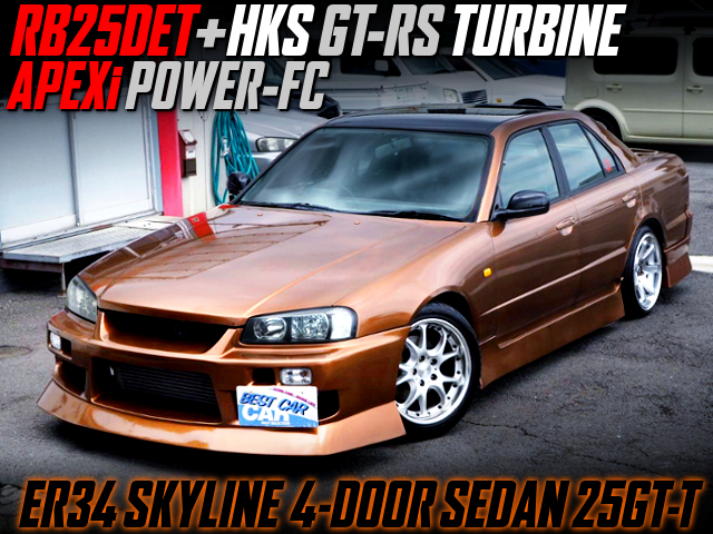 HKS GT-RS TURBO And POWER-FC INTO ER34 SKYLINE 4-DOOR SEDAN.