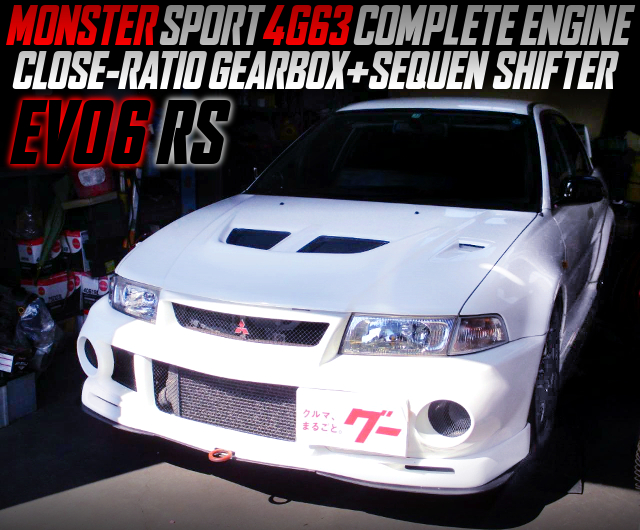 MONSTER SPORT 4G63 With CLOSE RATIO GEARBOX INTO EVO6 RS.