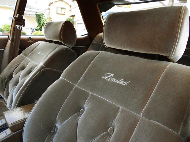 GRANDE LIMITED SEATS.