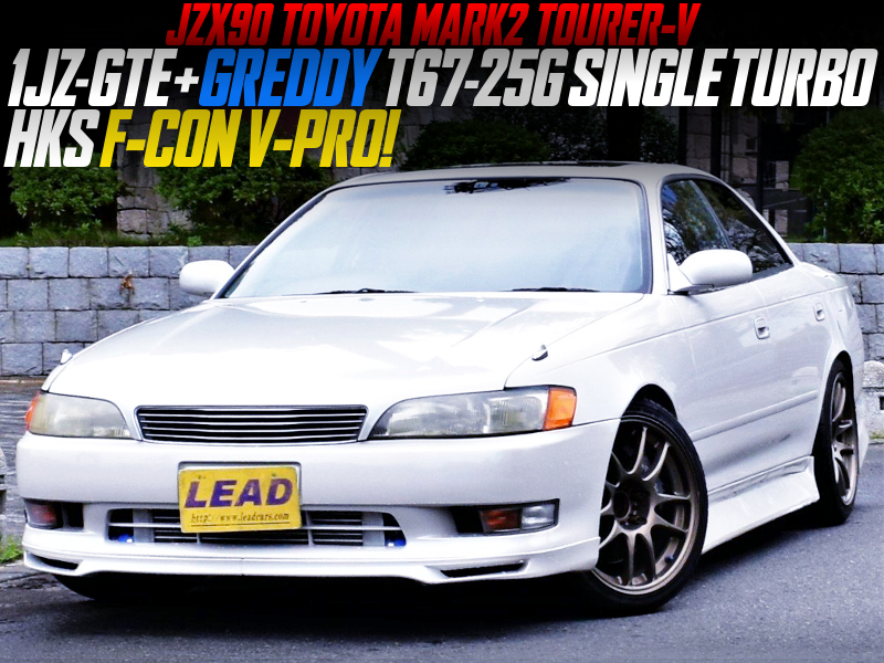 T67-25G TURBO AND F-CON V-PRO INTO JZX90 MARK2 TOURER-V.