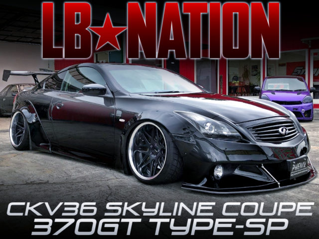 LB-NATION WIDEBODY OF V36 SKYLINE COUPE 370GT TYPE-SP.