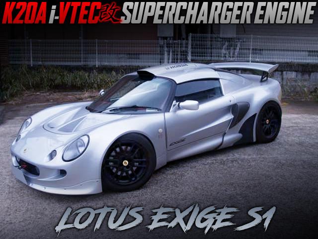 K20A i-VTEC SUPERCHARGED LOTUS EXIGE S1.