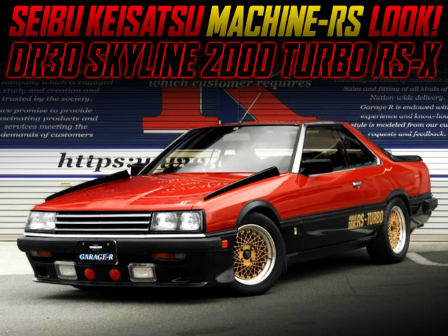 SEIBUKEISATSU MACHINE-RS STYLE CUSTOM OF DR30 SKYLINE 2000 TURBO RS-X.