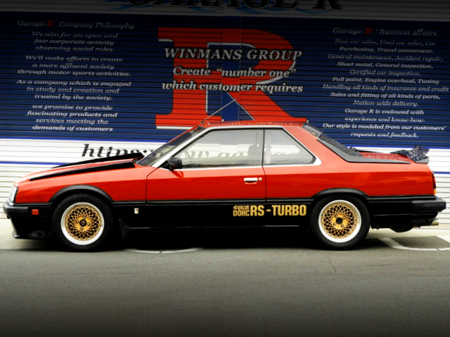 LEFT-SIDE EXTERIOR OF DR30 SKYLINE 2000 TURBO RS-X.