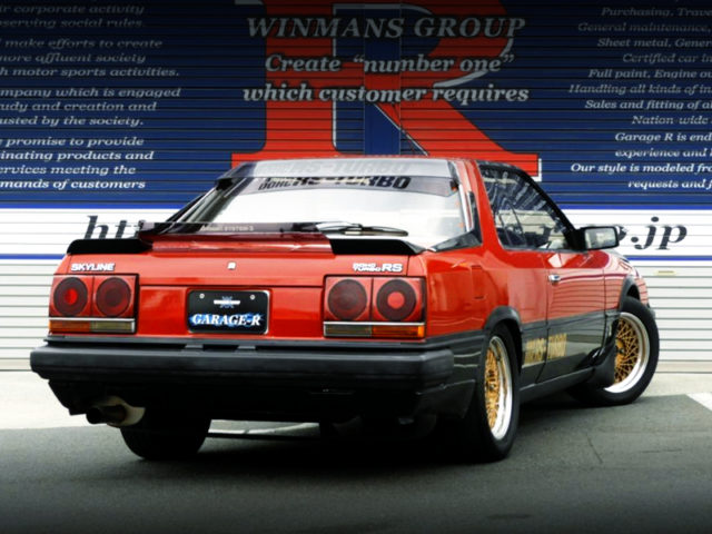 REAR EXTERIOR OF DR30 SKYLINE 2000 TURBO RS-X.