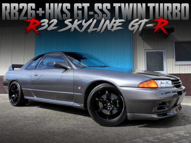 HKS GT-SS TWINTURBO ON RB26DETT INTO R32 SKYLINE GT-R.