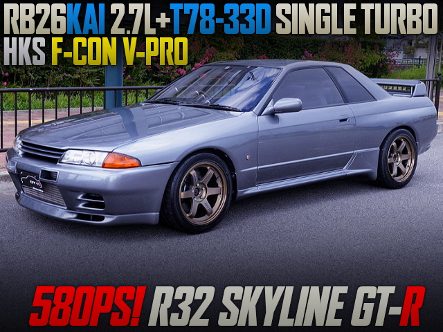RB26 2.7-Liter BUILD With T78-33D SINGLE TURBO INTO R32 GT-R.