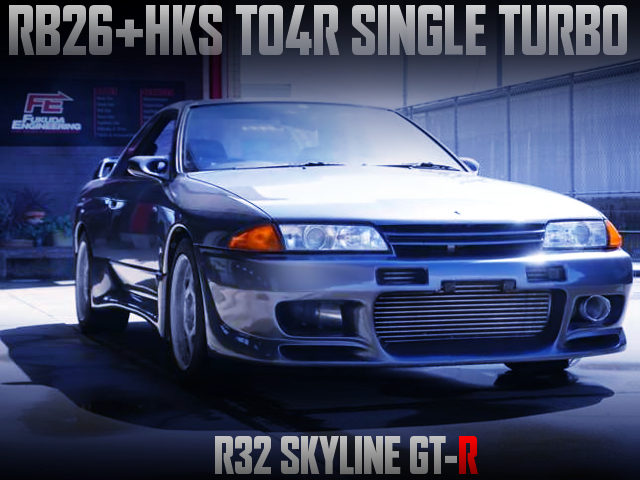 HKS TO4R SINGLE TURBO ON RB26 INTO R32 GT-R.